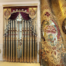 European Gold Silk Embroidery High-grade Shading Curtains for Living Dining Room Bedroom Home Decoration Accessories