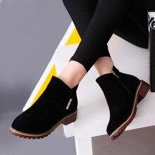 лучшая цена Lady Women Suede Leather Upper Ankle Boots Short Martin Boots Square Chunky Heels Female Fashion Side Zipper Medium Heel Shoes