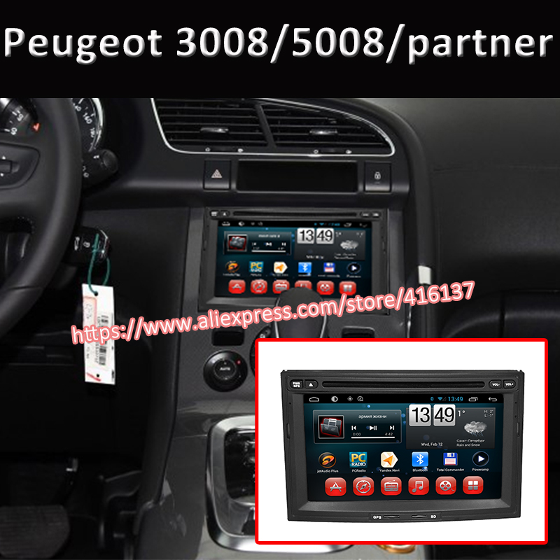 car double din musice system dvd gps navigation touchscreen satnav navegedor gps for peugeot. Black Bedroom Furniture Sets. Home Design Ideas