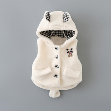 2016 Autumn Winter Baby Girl Clothes Cute Cartoon Thickening Sweater With Hat Newborn Clothing Children Hooded Vest