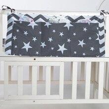 цены Baby Bed Hanging Storage Bag Cotton Newborn Crib Organizer Toy Diaper Pocket for Crib Bedding Set Accessories 30*68cm