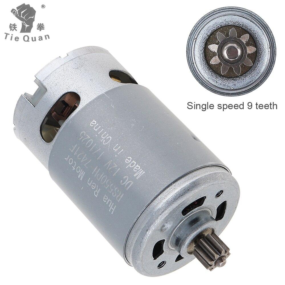 RS550 12 V 19500 RPM DC Motor DIY Kits de herramientas eléctricas con una sola velocidad 9 dientes High Torque Gear Box para destornillador eléctrico