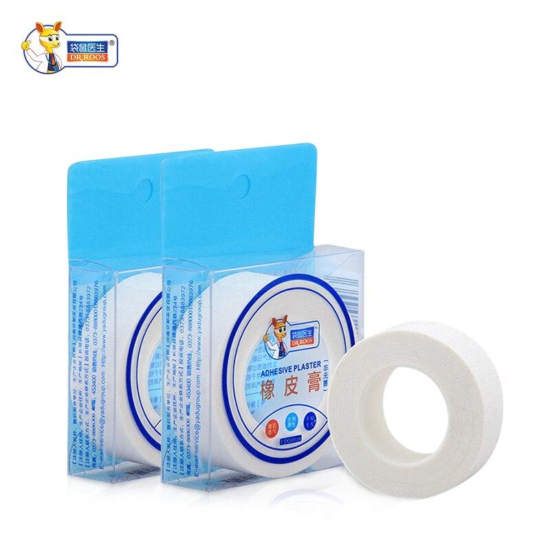 DR.ROOS 1boll /box 1.5x500cm Medical Adhesive Tape Surgical Tape First Aid Medical Tape micropore surgical tape tan 1 x 10 yards box of 12
