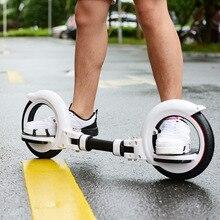 S высокое качество складной x8 скейтборд, взрослые два колеса Скейт, портативный длинный скейтборд