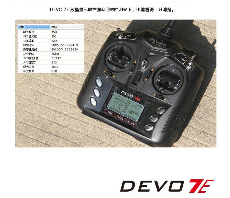 TX-DEVO7E 细节 (5)