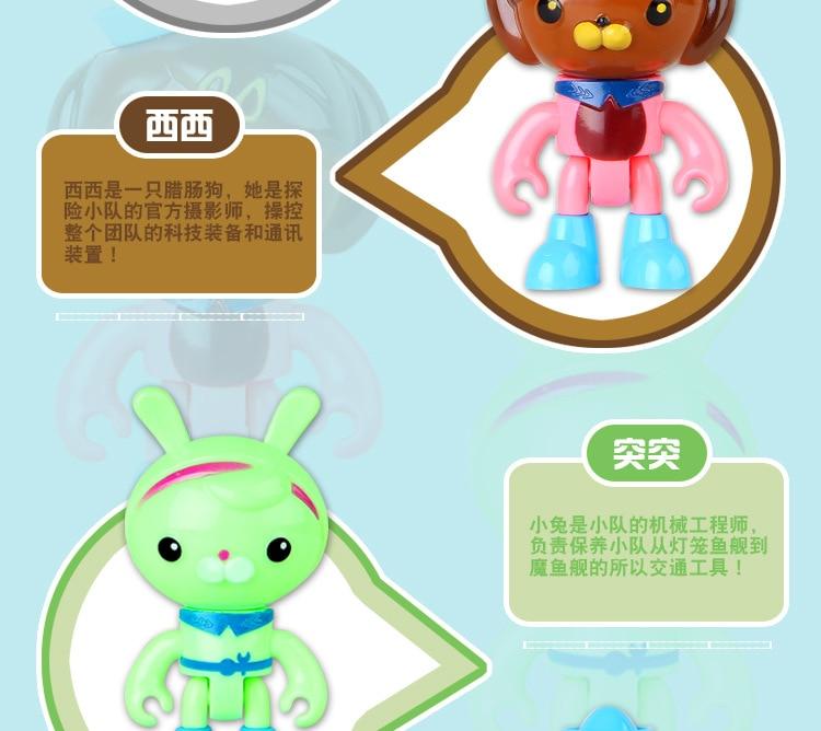 7171 Гита на день рождения Рождество keppel плюшевые Животные милый рюкзак кулон ребенок дети Игрушечные лошадки для Обувь для девочек ребенок к
