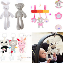Cute Baby Toys Infant Animal Crib/Car/Bed Rattles Seat Accessories Mobile Stroller Plush Playing Doll