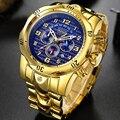Часы Temeite мужские  спортивные  водонепроницаемые  кварцевые  золотого цвета
