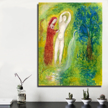 HDARTISAN  Daphnis and Chloe Beside the Fountain print Wall Art Decoration Oil Painting Wall Painting Picture Poster