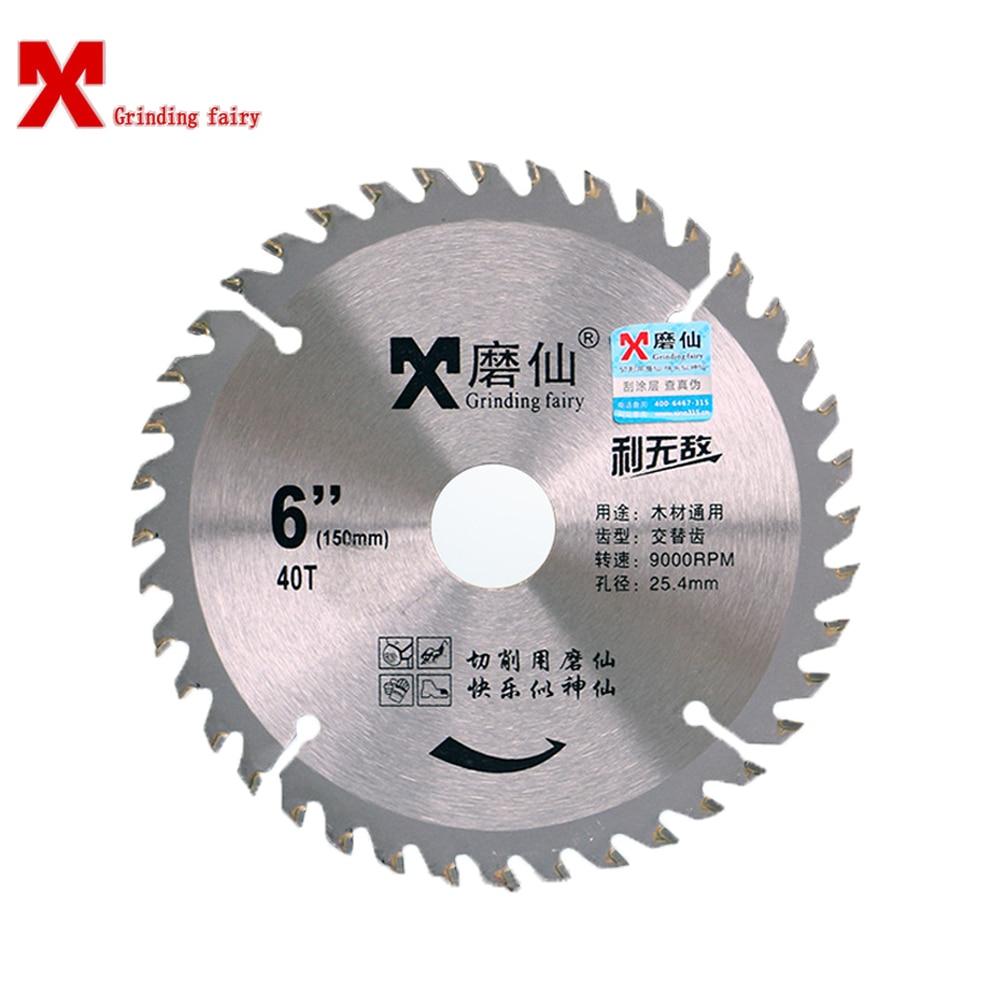 MX Cutting Blade Circular Hard Alloy Circular Saw Blade 150mm Woodworking  Aluminum Invincible 6-inch  Cutting Sheet