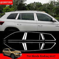 Stainless Steel Full Window Trim Decoration Strips Car Styling For Skoda Kodiaq 2016-2017 chrome stickers trim auto Accessories
