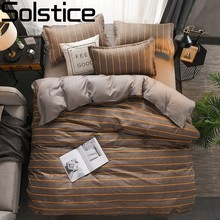 Solstice Fashion Brown Stripes Style Print Bedding Set Bedclothes Duvet Cover PillowCase Bed Sets Flat Sheet Bedlinings Kit