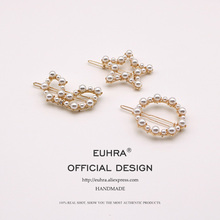 EUHRA Shape Heart Round Mask Crown Mosaic Pearl Inlay Cute Hair Pins Bobby Pin Girls Clip Grips Women Bob