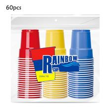 New 60pcs/Set Disposable Cup PP Plastic Colorful Travel Cup Home Office Drinking Cup 200ml Birthday Party Supplies Red