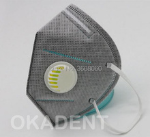 100PCS KN95 vertical folding nonwoven valved dust Activated carbon mask PM2.5 disposable respirator mouth with valve