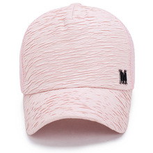 Women Adjustable Solid Color Hip Hop Cap