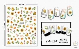 Image 5 - 1 vel Nail Art 3D Decals Esdoorn Bladeren Herfst Thema Nail Sliders Decor Tips Blad Sticker Voor Nail Art