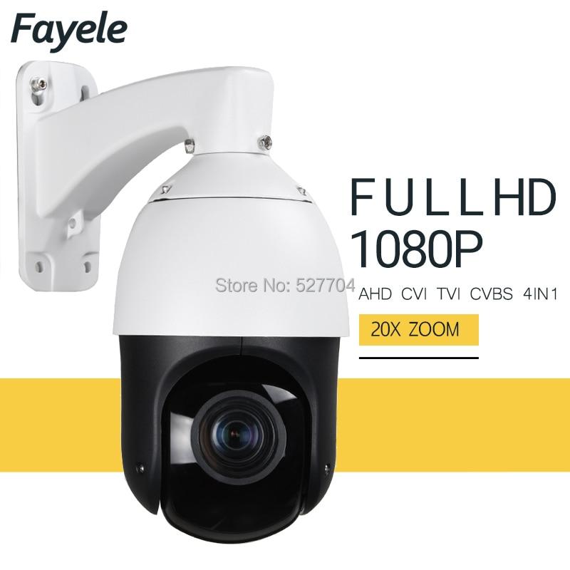 все цены на CCTV Security Outdoor 4