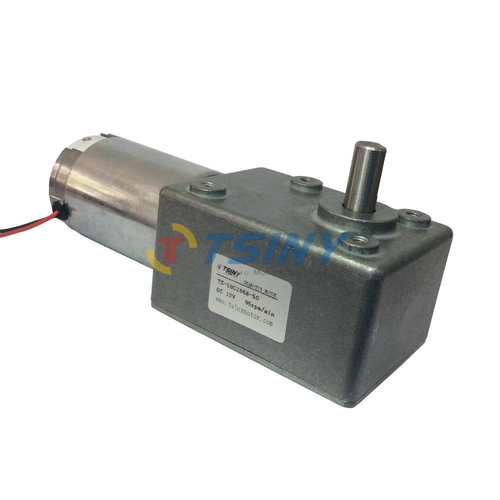 Buy robot driver 12v 24vdc worm gear for Best dc motors for robots