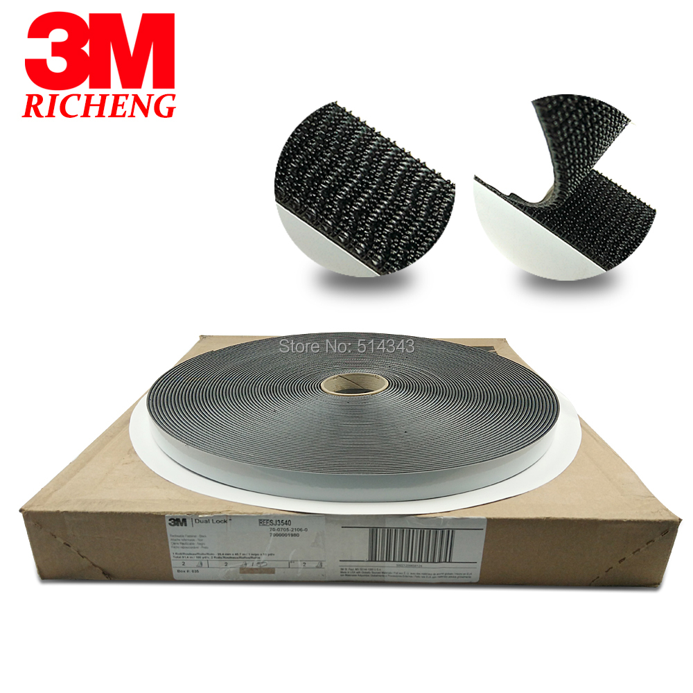 3M tape SJ3540 Dual Lock Reclosable double side adhesive self adhesive tape 1*50yards*one roll