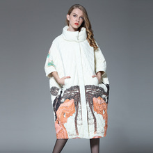 Miuk Thick White Duck Down Parkas Famous Brand White Black Gray Stand Collar Cool Plus Size 3XL XXL Print Coat