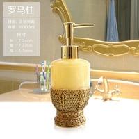 European dinner hand washing liquid bottle resin European emulsion bottle mouth Club beauty shop Shampoo