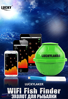 FF916 EXT Russian Version LUCKY Wireless WI FI Fish Finder 100 M Depth Range 45 M