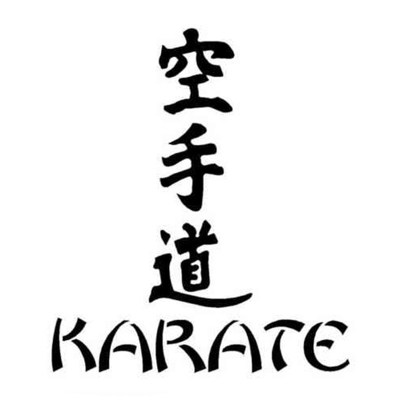 karate in japanese writing