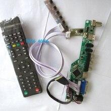 """ערכת עבור LP156WH3 (TL) (S1) HDMI USB מרחוק VGA 15.6 """"טלוויזיה AV 40pin LVDS בקר לוח נהג מסך פנל LCD LED 1366X768"""