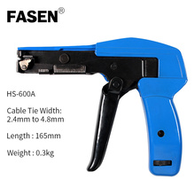 Blue adjustable Fastening cable tie cutting tool special Cable Tie Gun for Nylon circlipstang