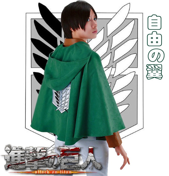 Free Shipping Attack on Titan Eren Jaeger The Recon Corps Wings of Freedom Cloak Anime Cosplay Costume