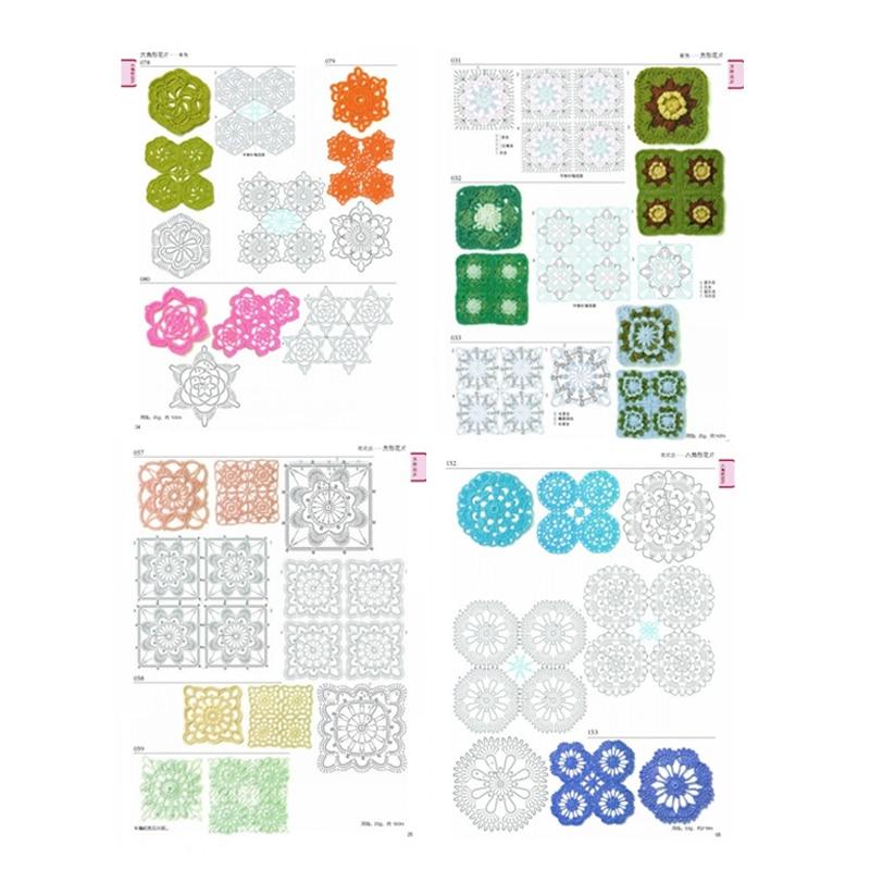 Nuevo japonés crochet gancho libro/original Flor de ganchillo y ...