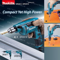 Japan Makita High speed drill DP2011 DP2010 hand drill hand drill multifunction mini drill speed governor 370W