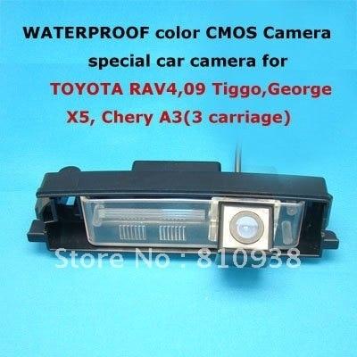 Car Rear View Reverse backup Camera auto DVD GPS camera in car camera for TOYOTA RAV4,RELY X5\09 CHERY TIGGO 3,CHERY A3