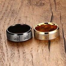 Popular Allah Ring-Buy Cheap Allah Ring lots from China
