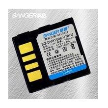 Pacote de baterias de lítio BN-VF707U BN VF707 BNVF707 Bateria para Câmera Digital Para JVC VF707U BN-VF714U BN-VF707U VF714 MG77 MG505