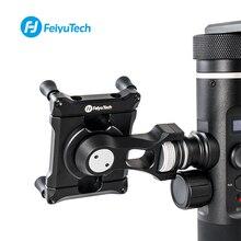 Feiyu حامل هاتف جبل محول ل SPG2 G6 G6 زائد قوس كليب حامل مشابك ل عمل كاميرا Gimbal آيفون X 8 7 سامسونج