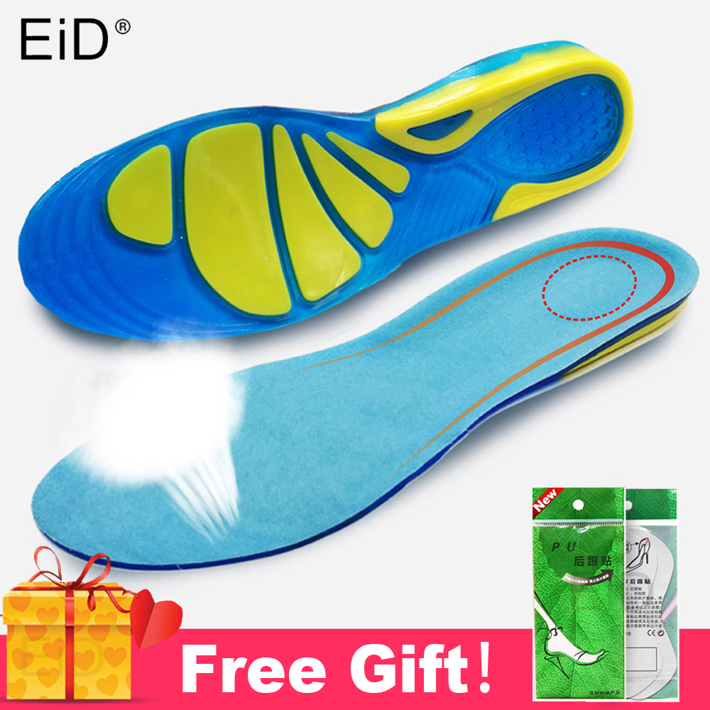 EID Orthotic Gel Pad Silicone Insoles Pads Sole Gel Pad Men Insole Women Shoes Insole Child Insole Shoes Accessories Inserts(China)