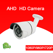 4pcs A Lot Similar to DaHua Six Array Leds 1080P/960P/720P CMOS White Color AHD Security CCTV Camera Only FreeShipping To Russia