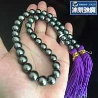 stunning 12 13mm tahitian black green pearl necklace 18inch 925s