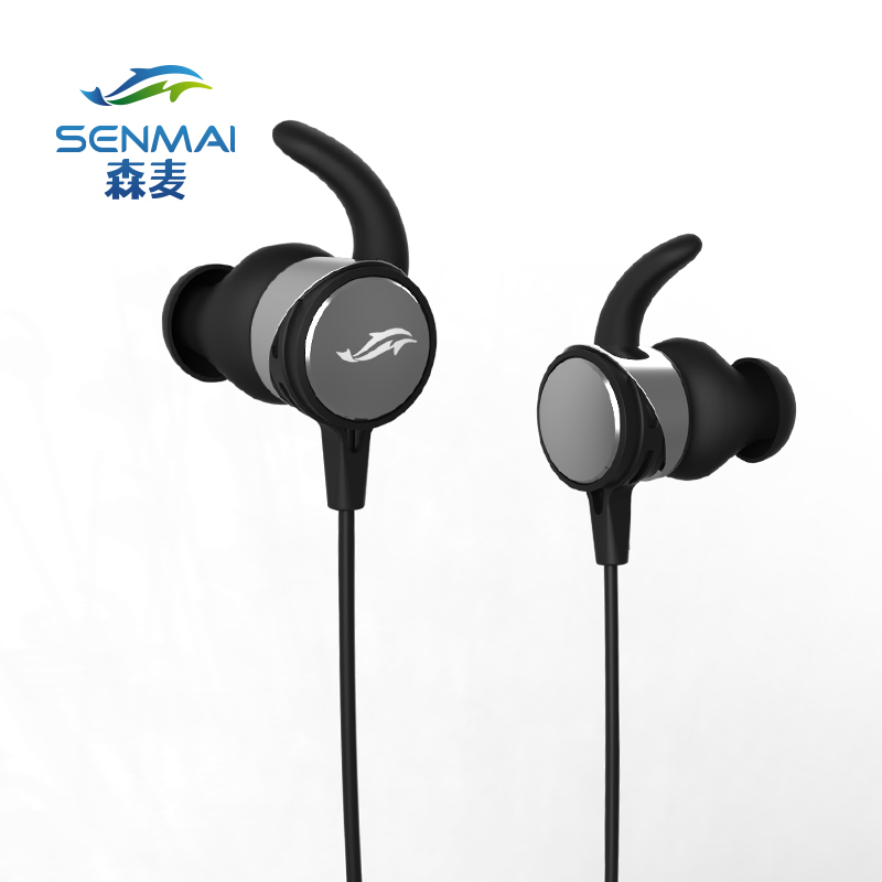 SenMai High-end Sports In-Ear Wireless Bluetooth Earphone Stereo Earbuds Headset Bass Earphones with Mic for Phone sports bluetooth earphone 4 1 stereo earbuds wireless headset bass earphones with mic in ear for iphone 7 samsung xiaomi