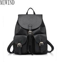 Miwind Дамские туфли из PU искусственной кожи элегантный дизайн школьный рюкзак из искусственной кожи двух твердых карман для подростков женщины сумка TJY887