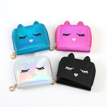 VOGVIGO Fashion Pu Leather Laser Hologram Wallets for Women Girls Coin Purses Cartoon Cat Face Mini Holders Small Wallet Purses