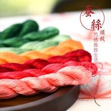 1 цвет, 400 м, Сучжоу, вышивка, натуральный шелк, вышитая линия, шелковая, сделай сам, специальная шелковистая яркая цветная линия