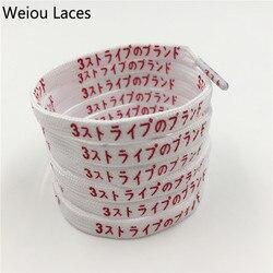 Weiou Stilvolle Premium 7mm Flache Gedruckt Japanischen Katakana Brief Schnürsenkel Ziemlich Bootlaces Trendy Bunte Spezialität Minimalem