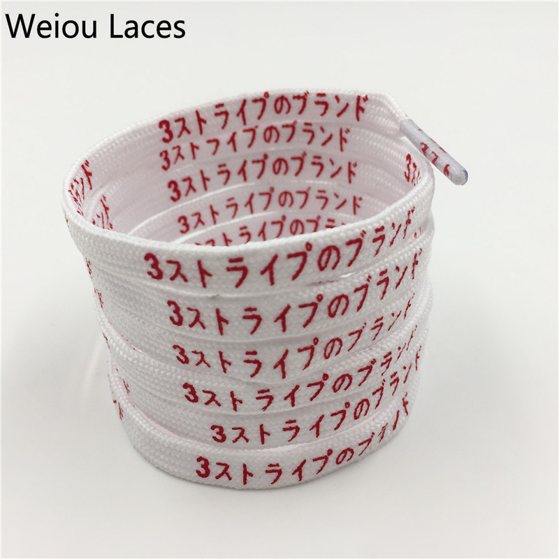Weiou Stylish Premium 7mm Flat Printed Japanese Katakana Letter Shoelaces Pretty Bootlaces Trendy Colourful Specialty Shoestring