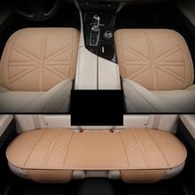 British Style Five Seats 3pcs Car Seat Cushion