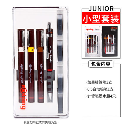 Germany Original rotring needle pen kit JUNIOR simple can be filled with ink classical drawing pen set  01 02 03 set 100pcs box zhongyan taihe acupuncture needle disposable needle beauty massage needle with tube