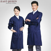 lab coat lab supplies medical uniforms clothing medical accessories NN0404 H