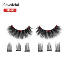 iflovedekd Magnetic Eyelashes 4 PCS/Pair 3 Eyelash Extension 3D False On Magnets